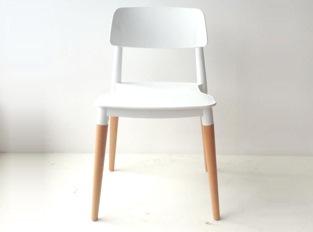 Chaise design bourget vendue par 4